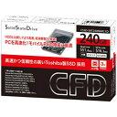 【送料無料】 CFD CSSD-S6T240NMG1Q (SSD/2.5インチ/240GB/SATA)