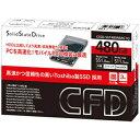 【送料無料】 CFD CSSD-S6T480NMG1Q (SSD/2.5インチ/480GB/SATA