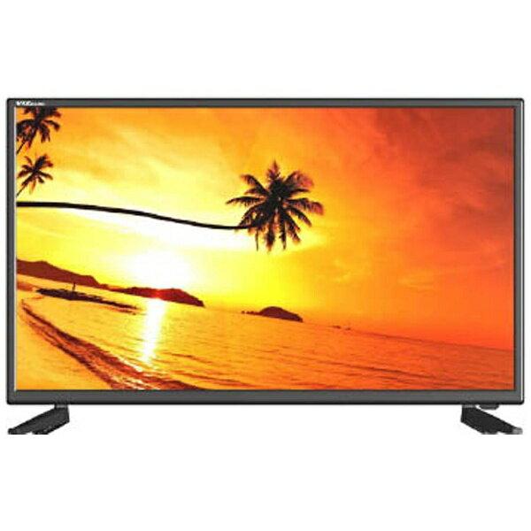 【送料無料】 VIZMARK 【アウトレット品】32型地上デジタルチューナー内蔵 ハイビジョンLED液晶テレビ(USB HDD録画対応) DTV321B【生産完了品】