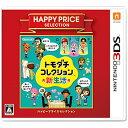 任天堂 ハッピープライスセレクション トモダチコレクション 新生活【3DSゲームソフト】...