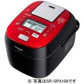 【送料無料】 パナソニック 可変圧力スチームIHジャー炊飯器 「Wおどり炊き」(1升) SR-SPX186-RK ルージュブラック[SRSPX186]