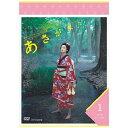 【送料無料】 NHKエンタープライズ 連続テレビ小説 あさが来た 完全版 DVD-BOX1 【DVD】