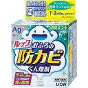 RoomClip商品情報 - LION ライオン ルックおふろの防カビ くん煙剤 消臭ミントの香り 5g〔お風呂用洗剤〕