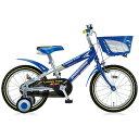【送料無料】 ブリヂストン 16型 幼児用自転車 クロスファイヤーキッズ(ブルー&シルバー/シングルシフト) CK166【組立商品につき返品不可】 【代金引換配送不可】