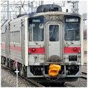 【2016年07月発売】 トミーテック 鉄道コレクション JRキハ54 500番代 留萌本線 2両セット