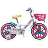 【送料無料】 ブリヂストン 16型 幼児用自転車 X-girl Stages×BRIDGESTONE BIKE(キャンディロゴ/シングルシフト) XGS164 【代金引換配送不可】