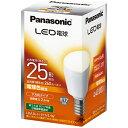 【あす楽対象】 パナソニック LED電球 (小形電球形[下方向タイプ]・全光束260lm/電球色相当・口金E17) LDA3L-H-E17/E/W