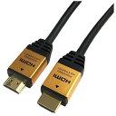 ホーリック HORIC HDM50-014GD HDMIケーブル ゴールド 5m /HDMI⇔HDMI /イーサネット対応