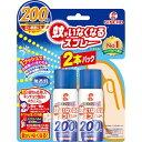 蚊がいなくなるスプレー 200日用 無香料 45ml×2本パック〔スプレー〕大日本除虫菊 KINCHO
