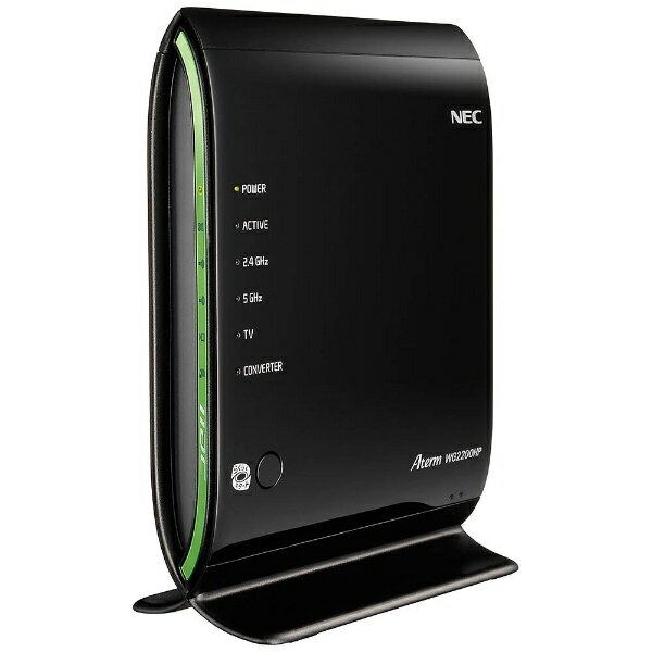 【送料無料】 NEC エヌイーシー PA-WG2200HP wifiルーター Aterm(エーターム) ブラック [ac/n/a/g/b][PAWG2200HP]