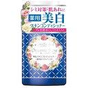 明色化粧品 明色スキンコンディショナー 薬用ホワイトニング (200ml)