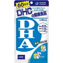 DHC 【DHC】DHA 60日分(240粒)