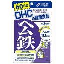 DHC 【DHC】ヘム鉄 60日分(120粒)