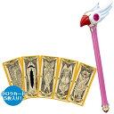 【あす楽対象】【送料無料】 タカラトミー カードキャプターさくら 封印の杖&クロウカードの画像