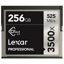 【送料無料】 レキサー レキサー プロフェッショナル 3500倍速シリーズ CFast2.0カード 256GB LC256CRBJP3500