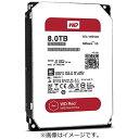 【送料無料】 WESTERNDIGITAL(ウエスタン WD80EFZX (ハードディスク/8TB/SATA) WD Red NAS内蔵用ハードディスクドライブ