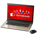 【送料無料】 東芝 17.3型ノートPC[Office付き・Win10 Home・Core i5・HDD 1TB・メモリ 4GB] dynabook T67/V...