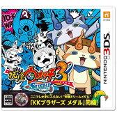 【あす楽対象】 レベルファイブ 妖怪ウォッチ3 スシ【3DSゲームソフト】