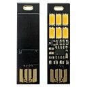 アイネックス LED-LTD (タッチコントロール USB LEDライト)