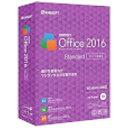 キングソフト KINGSOFT 〔Win版〕 KINGSOFT Office 2016 Standard -フォント同梱-