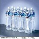 【あす楽対象】 東京都葛飾福祉工場 スーパー保存水 1.5L(1本)