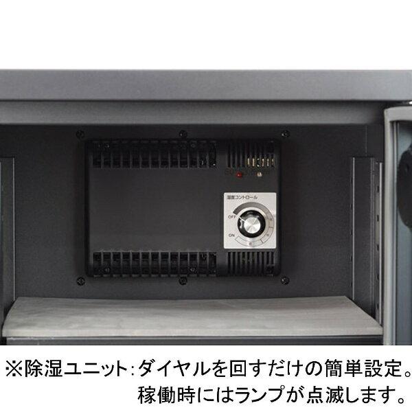 ハクバ 電子防湿保管庫「Eドライボックス」 K...の紹介画像3