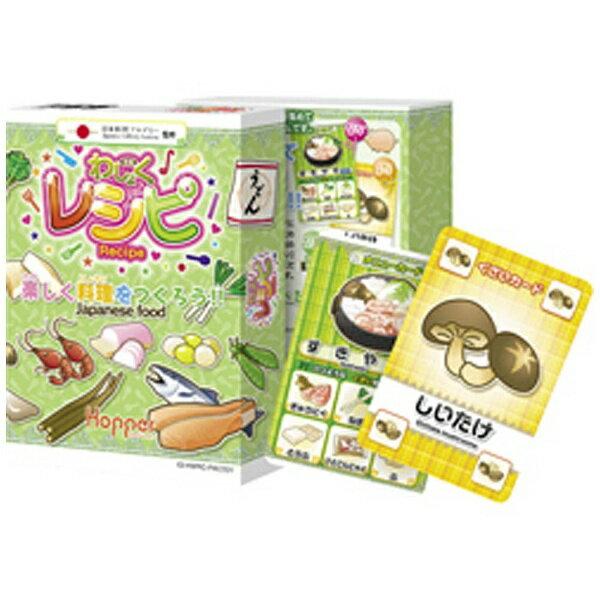 ホッパーエンターテイメント カードゲーム 和食レシピ[人気ゲーム 1202]