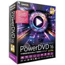 【送料無料】 サイバーリンク 〔Win版〕 Power DVD 16 Ultra ≪乗換え・アップグレード版≫