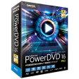 【送料無料】 サイバーリンク 〔Win版〕 PowerDVD 16 Pro