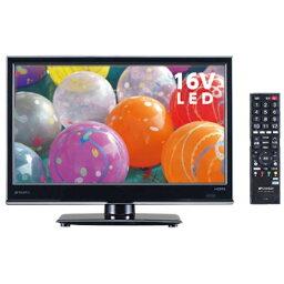 【送料無料】 サンスイ 16型ハイビジョンテレビ(ブルーライトガード、和紙スピーカー) SDN16-B11SDN16B11