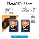 【送料無料】 TEAM 128GB・UHS-I対応・Class10対応SDXCカード(2枚セット) TXC128GU1DP