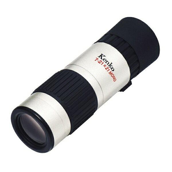 ケンコー ケンコー 7-21X21-S 単眼鏡 K01M[721X21SタンガンK01M]
