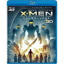 20世紀フォックス X-MEN:フューチャー&パスト 3D・2Dブルーレイセット 【ブルーレイ ソフト】