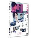 角川映画 ピンクとグレー スタンダード・エディション 【DVD】 - ビックカメラ楽天市場店