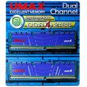 【送料無料】 UMAX DCDDR4 - 2133-8GB HS (PC4-17000-4GBx2) [増設メモリー]