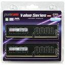 【送料無料】 CFD W4U2133PS-8G(DDR4 PC4-17000 CL15 / 8GB×2) [増設メモリー]