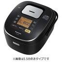 【送料無料】 パナソニック IH炊飯ジャー (1升) SR-HB186-K ブラック[SRHB186]