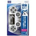 ゲームテック PS4コントローラ用 クリスタルカバー4 クリア【PS4】