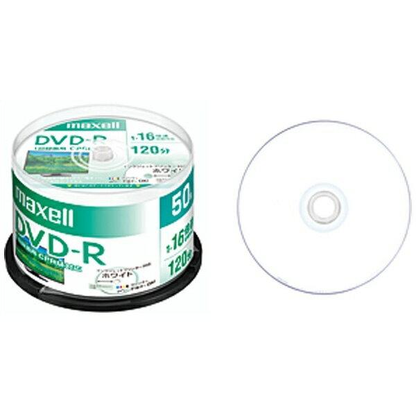 マクセル Maxell DRD120PWE.50SP 録画用DVD-R ホワイト [50枚 /4.7GB /インクジェットプリンター対応]