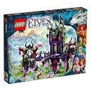 【送料無料】 レゴジャパン LEGO(レゴ) 41180 エルフ ラガーナのマジックシャドー城
