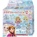 セガトイズ キラデコシールアート DR-08 別売り アナと雪の女王