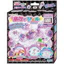 【あす楽対象】 セガトイズ キラデコアート PGR-01 ぷにジェル別売り ジェル2色セット