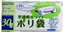 【あす楽対象】 日本技研工業 NM-W30 半透明ホワイト30L50P