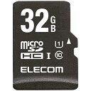 エレコム 32GB・UHS Speed Class1(Class10)対応 高耐久仕様アクションカメラ用microSDHCメモリカード(SDHC変換アダプタ付) MFACMR32GU11