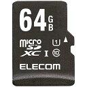 【送料無料】 エレコム 64GB・UHS Speed Class1(Class10)対応 高耐久仕様アクションカメラ用microSDXCメモリカード(SDXC変換アダプタ付) MFACMR64GU11