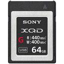 【送料無料】 ソニー 64GB XQDメモリーカード(Gシリーズ) QD-G64E[QDG64E]