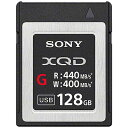 【送料無料】 ソニー 128GB XQDメモリーカード(Gシリーズ) QD-G128E[QDG128E]