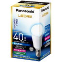 パナソニック LED電球 (小形電球形[広配光タイプ]・全光束440lm/昼光色相当・口金E17) LDA4D-G-E17/K40E/S/W