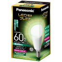 パナソニック LED電球 「LED電球プレミア」(小形電球形[全方向タイプ]・全光束760lm/昼白色相当・口金E17) LDA7N-G-E17/Z60E/S/W