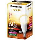 パナソニック LED電球 (小形電球形[広配光タイプ]・全光束760lm/電球色相当・口金E17) LDA8L-G-E17/K60E/S/W